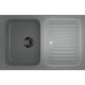 Кухонная мойка Ulgran U-502